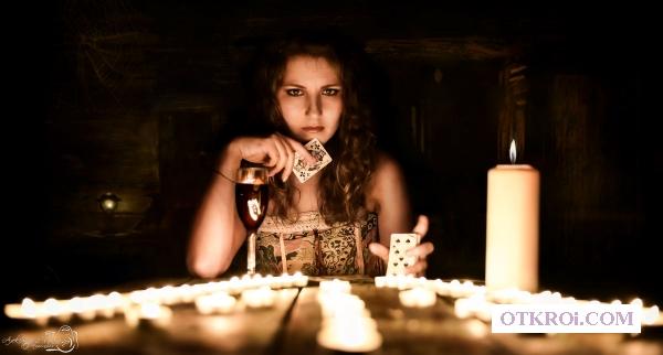 Все виды услуг магии, Привороты различного вида и сложности
