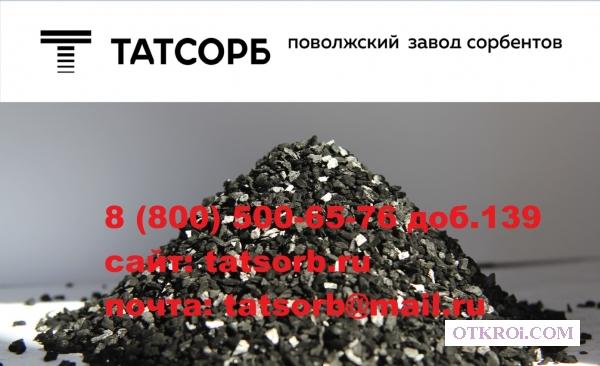 Активированный древесный уголь БАУ-А,  БАУ-ЛВ,  БАУ-ЛВЗ,  БАУ-МФ,  ДАК,  ДАК-5,  ОУ-А,  ОУ-Б,  ОУ-В,  МИУ