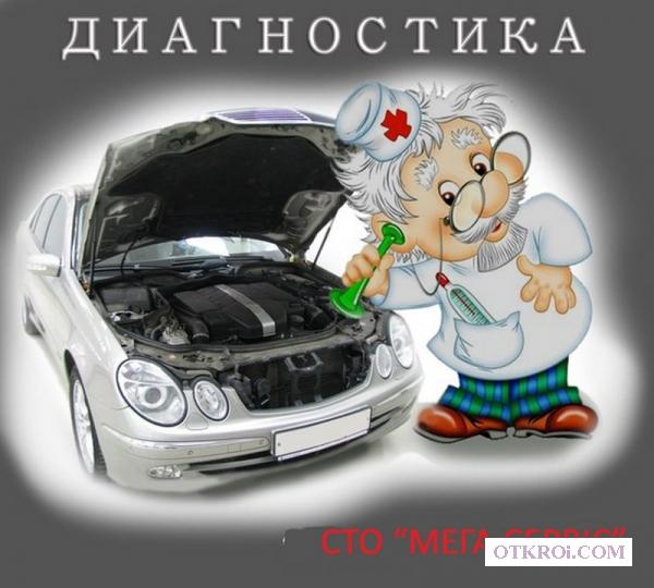 Профессиональные услуги автоэлектрика.