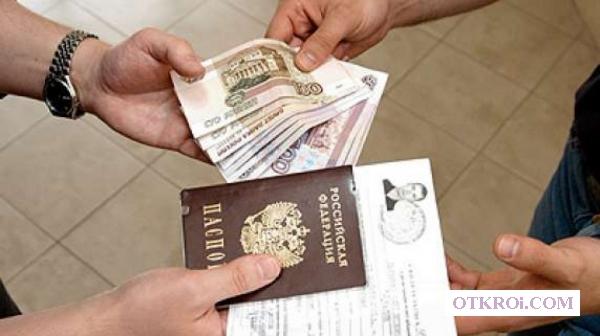 Регистрация в Москве и Области.