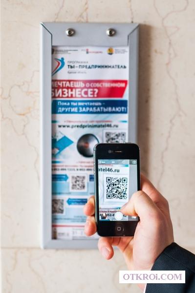 «Реклама на кнопке лифта» - франшиза уникальной запатентованной indoor-площадки