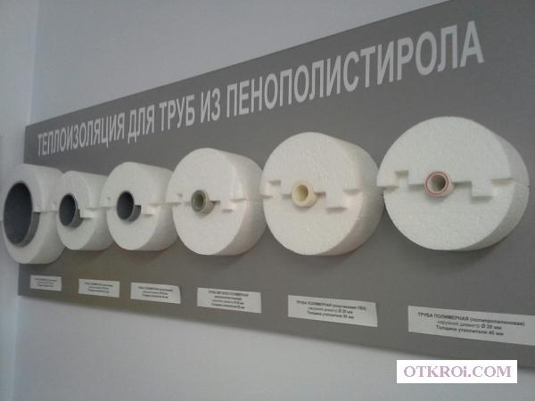 Утеплитель для труб из пенополистирола ППС