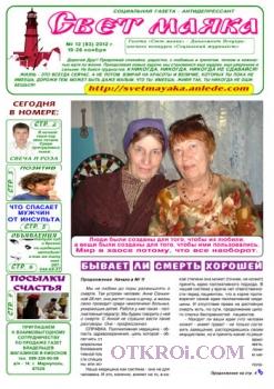 Объявления в популярной газете по символической цене