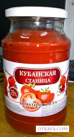 """Томатная паста """"Кубанская станица"""""""