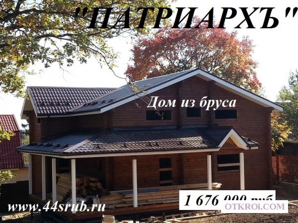 """Деревянный дом с большой террасой, проект """"Патриархъ"""""""
