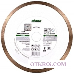 1A1R 250x1, 6x10x32 Hard Ceramics, круг алмазный отрезной (мокрый рез) (С)