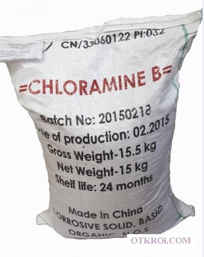 Хлорамин Б (Китай)  порошок,  кристаллический