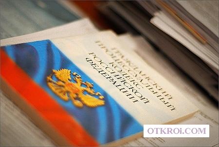 Юрист юридическая помощь Новокузнецк