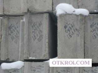 Фундаментные блоки железобетонные ФБС ГОСТ 1379-78.