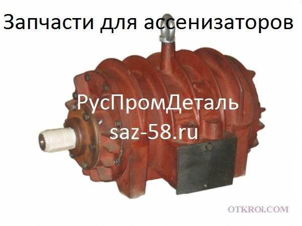 Ротор, корпус насоса КО-503, запчасти КО-503
