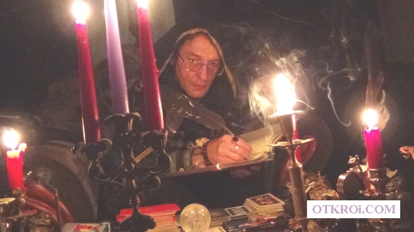 Приворот в Белгороде.  Помощь потомственного мага.