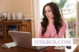 Интернет - магазину требуется менеджер онлайн