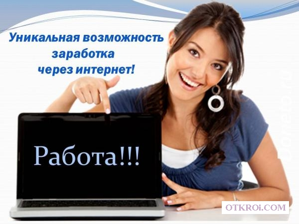 Администатор онлайн магазина