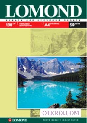 Глянцевая фотобумага для струйной печати,  A4,  130 г/м2,  50 листов.