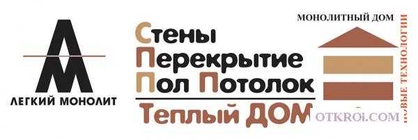 Строительство домов,  бань,  гаражей и др.  строений,  Екатеринбург