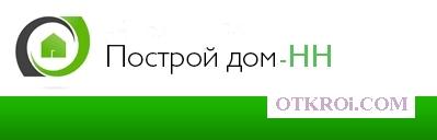 Информационный портал Построй Дом-НН.