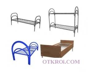 Железные армейские кровати, одноярусные металлические для больниц, бытовок, общежитий, школ. От производителя.