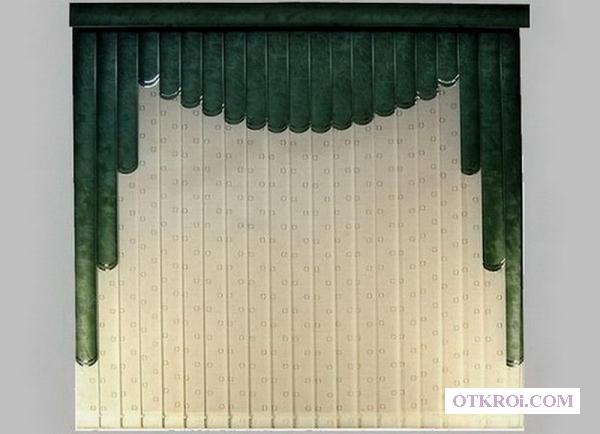 Химчистка вертикальных жалюзи в Берёзовском