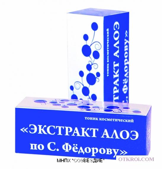 Экстракт Алоэ по-Фёдорову (Созвездие) - глазные капли