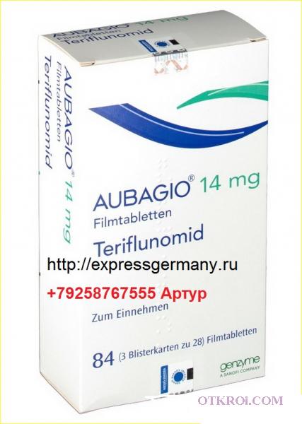 Абаджио (Терифлуномид)  цена  в России