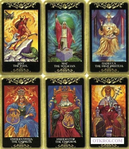Приворот в Елизове, предсказательная магия, любовный приворот, магия, остуда, рассорка, магическая помощь, денежный приво