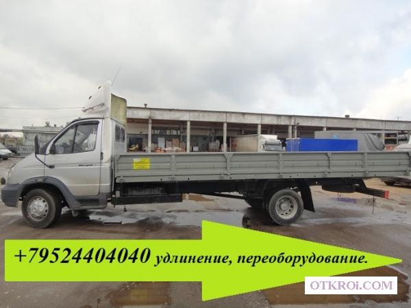 Переоборудование грузовых автомобилей Валдай Газ 3310