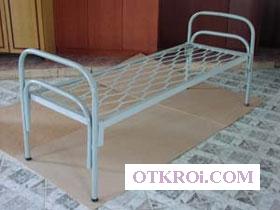 Металлические кровати для пансионата, детских лагерей, кровати армейские, кровати одноярусные и двухъярусные оптом