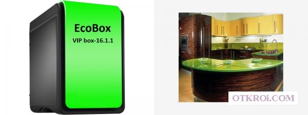 Системы очистки питьевой воды нового поколения Eco Box