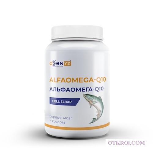 АльфаОмега Q10- защита сердца и сосудов