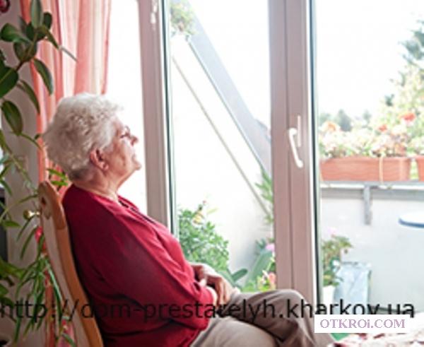 Частный дом престарелых Харьков