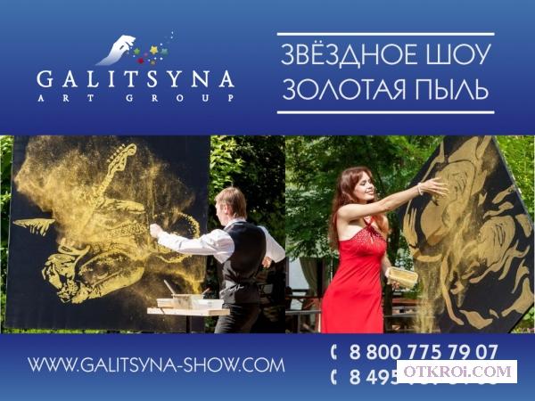 Звездное шоу в Ростове