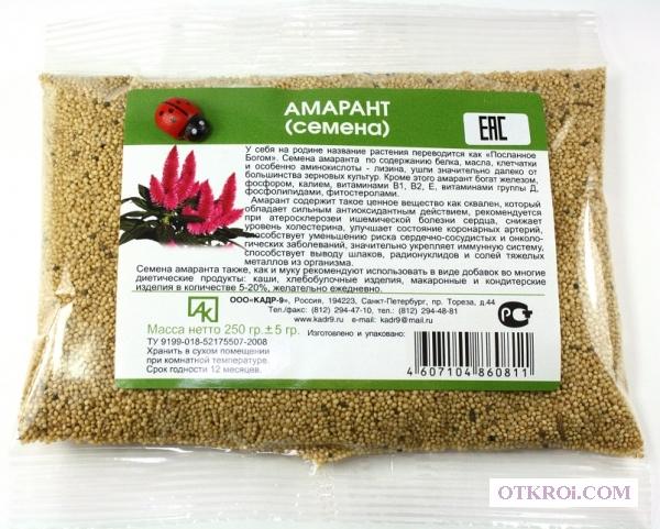 Продукты из амаранта на стевии