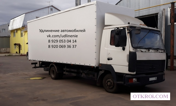 Удлинить МАЗ-4370 4371 Зубрёнок под еврофургон
