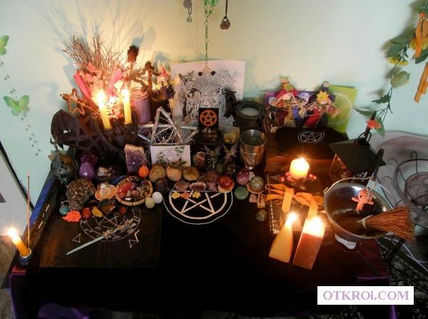 Эзотерика и Магия нового времени!  Окунись в мир волшебства!