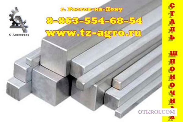Калибровка сталь