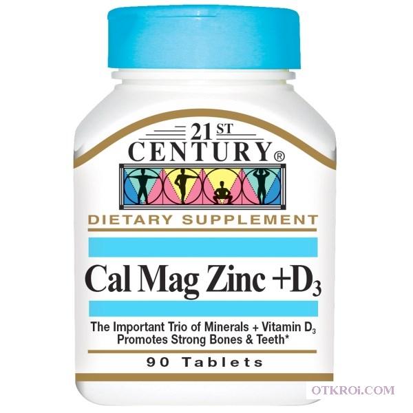 Кальций Магний Цинк + витамин D, 90 таблеток в Одессе