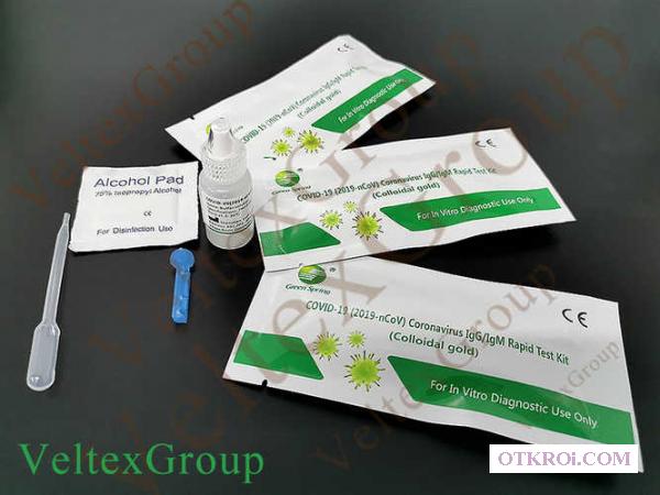 """Высокоточный экспресс тест на антитела ТМ """"Green Spring"""""""