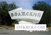 Сдамю 2-комн. кв-ру в г. Волжский Русским в ЦЕНТРЕ