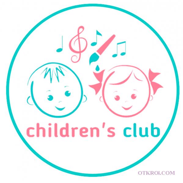 Франшиза сети детских творческих клубов Children's Club
