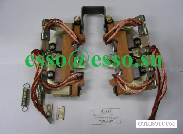 Блок щеткодержателей 5СЯ. 220. 002