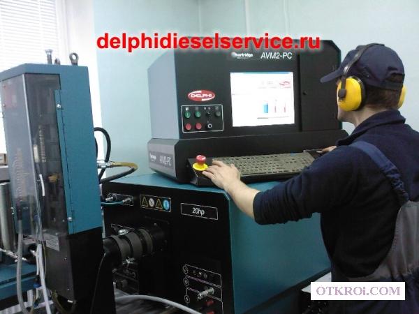 Ремонт дизельных форсунок скания XPI
