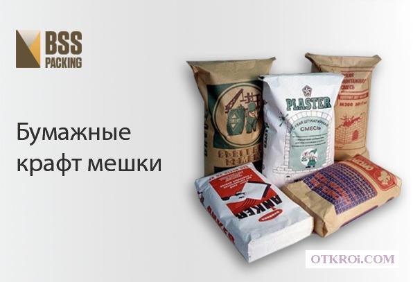 Производство бумажных мешков. Продажа мешков под смеси и уголь.