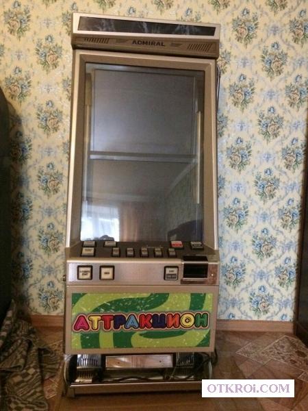 Продажа аттракцион Gaminator 623