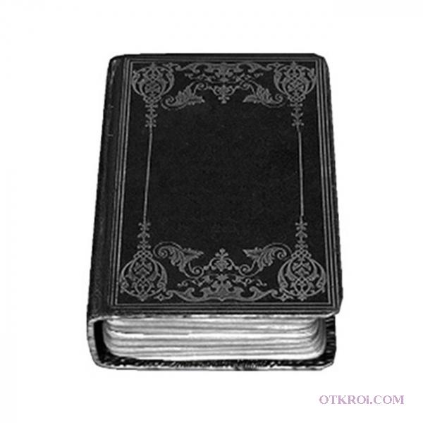Молитвенные отчитки от порчи,  нечистых духов,  родовых проклятий