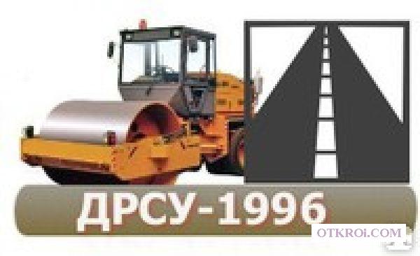 Асфальтирование В Новосибирск