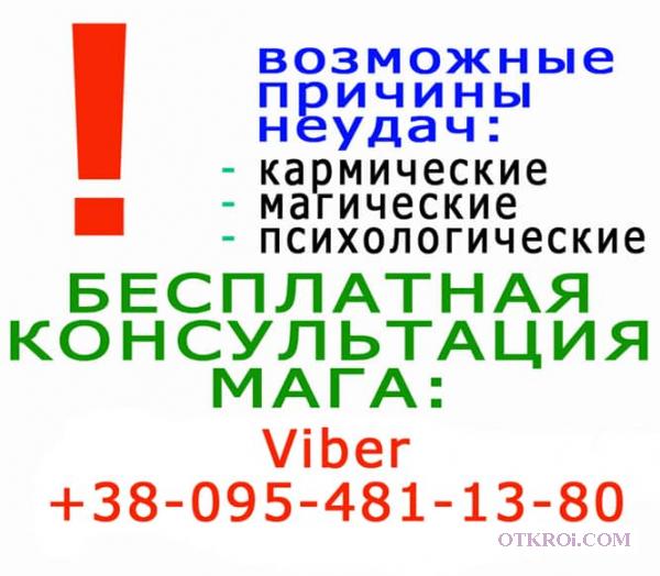 Если ничего не делать,   жизнь не исправится!   Бесплатная консультация в Волгограде