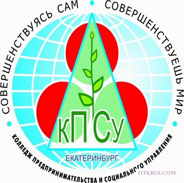 Среднее профессиональное образование в Когалыме