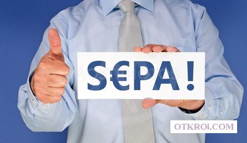 Прием SEPA,  CORE1,  IP/IP,  IP/ID,  SWIFT 103/202,  TARGET 2 и т. д
