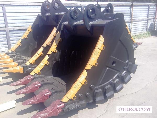 Ковши скальные и рыхлители для экскаваторов из наличия
