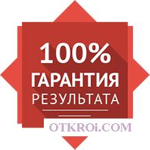 Услуги Мага в Белгороде,  Приворот в Белгороде.  Реальные Обряды